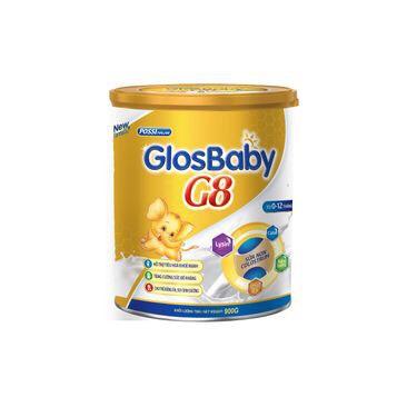 GLOSBABY G8 900gr